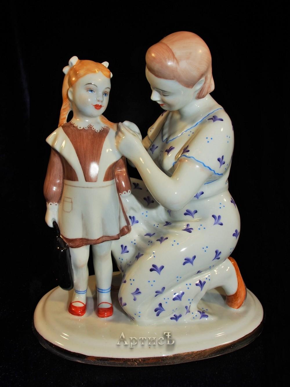 фарфоровые статуэтки лфз каталог фото комплекс магеллан