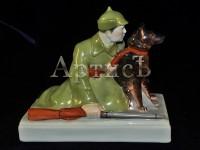 Пограничник с собакой (2)