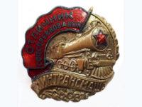 medal4-4