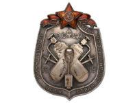 medal7-7